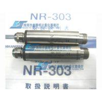 主轴NR-303日本原装进口正品