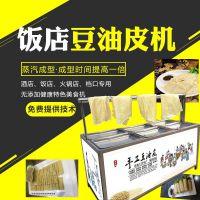 豆将军牌手工豆皮机养生鲜豆油皮机原生态鲜豆皮机生产设备直销