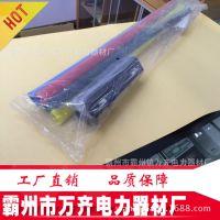 1KV热缩电缆终端头JSY—1/5.2多规格(适用70-120)五芯热缩中间