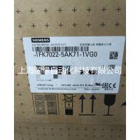 1FK7022-5AK71-1VG0上海酌缘现货供应