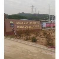 中环环保ZHHB-YZ工地扬尘实时监测设备批发