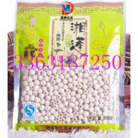 提供湘潭特产干货莲子尼龙包装袋调味品铝箔卷膜