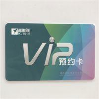 深圳厂家定制vip预约卡rfid电子标签芯片卡一卡通门禁管理系统方案rfid厂家技术支持