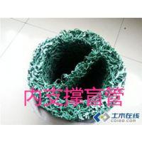 http://himg.china.cn/1/4_944_235656_293_220.jpg