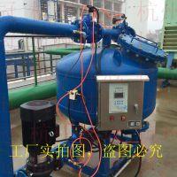 泰州HGDSL自清洗砂石过滤器流量计算方法