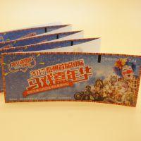马戏团门票印刷定做卷式折叠装马戏团入场券优惠券 连号制作广东工厂家