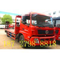 东风15吨挖机拖车价格、平板运输车厂家