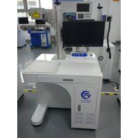福永沙井金属激光镭射机激光打标机激光镭雕机