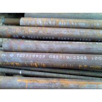 供应蒸汽锅炉用无缝钢管 合金高压锅炉管219*6压力容器(图)