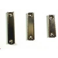 长方形磁铁吸盘 长方形磁性固定器 铁壳锅磁挂钩 不锈钢磁铁锅磁固定器 旋转挂钩 车顶灯