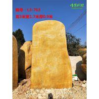 大型招牌石价格公园景区黄腊石