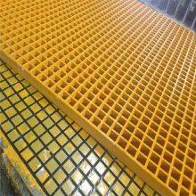遂宁市雨篦子 玻璃钢格栅标准 专业玻璃钢格栅