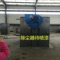 脉冲布袋除尘器铸造厂粉尘收集器泊头同帮环保现货供应80袋
