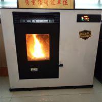 梦菲阳生物技术取暖炉燃烧木屑释放热量大