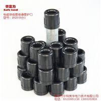 高品质电缆穿线管护口 型号:DN20(6分)材质:线性PE 品牌:赛富力 唐山中科英华生产