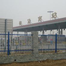 道路锌钢隔离栅 公园围栏网 城市交通护栏