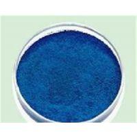 批发供应 靛蓝 食品级 靛蓝 着色剂 1kg起批