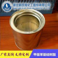 道康宁DC805高温漆硅树脂 有机硅苯基液体树脂 耐温烘烤型油漆树脂