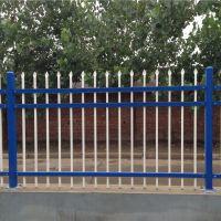 产地货源 小区围墙镀锌管锌钢隔离护栏 现货护栏网规格