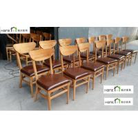韩尔品牌 供应星巴克新款HR06实木椅子 星巴克椅子定做厂家
