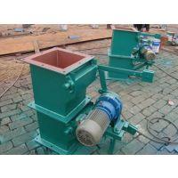 DSF电动双层翻板阀 双层卸灰阀 生产厂家