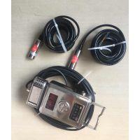 KGU9901液位传感器 专用10米液位传感头 传感元器件