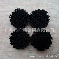 专业生产加工直径28mm 3.2mm铝蜂窝芯 灯饰防眩光蜂巢网