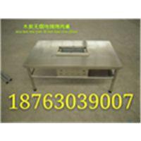 专业烧烤设备厂家 烧烤桌 烧烤炉生产基地 18763039007咨询 烧烤炉