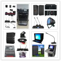 校园广播系统设备维修、公共广播设备维修中心 背景音乐系统维修