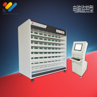 厂家特价XFLQC3.0电脑监控型快充式移动电源老化架 充电宝老化柜 充电器车充旅充测试架