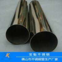 供应304不锈钢圆管273.05*3.0mm价格多少