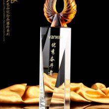 郑州琉璃奖杯制作厂家 生肖琉璃竞赛奖杯价格 马术竞赛活动奖杯定做批发