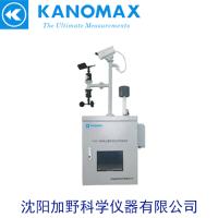 日本加野Kanomax扬尘围栏式监控预警系统SXYC-508