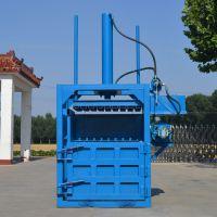 高产量捆扎机专业定做 新式全自动打包机物美价廉