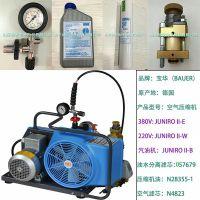 合肥现货JUNIOR II-E国标呼吸器充气泵N28355-1润滑油