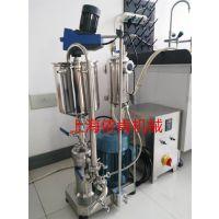 IKN2000/4硅碳复合材料改进型分散机,纳米硅碳复合材料循环式操作分散机,工业化分散机
