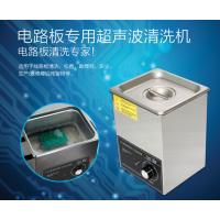 精凯达实验室设备厂家 多功能超声波清洗器 清洗机定做JK-500