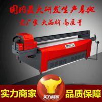 深圳万能打印机UV打印机设备价格