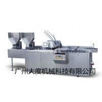 广州大度DDU-120多功能化妆品系列自动包装装盒机 瓶装管装面膜多产品自动包装装盒机