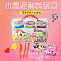 12色套装水晶泥彩泥DIY模具无毒橡皮泥 轻粘土果冻泥手工儿童玩具