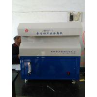 金汇牌JHGF-3型全自动工业分析仪/氺灰仪