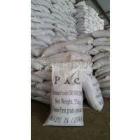 供应【净水絮凝剂】廊坊华辰工业级聚合氯化铝30%报价 PH值3.5-5.0