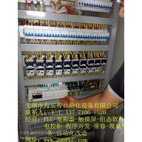 泰兴西门子PLC控制柜开发程序设计专业公司