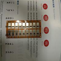 专注高多层PCB线路板特殊材料 特殊工艺 阻抗PCB板 MIDPCB板 HDI PCB线路板打样厂家