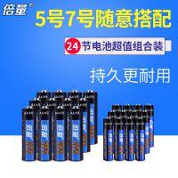 倍量 5号碳性电池 五号电池玩具遥控器鼠标干电池批发 一次性电池