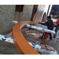 铝方通 弧形铝方通 定做方通广东大厂家德普龙天花