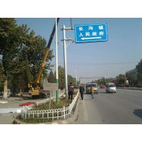 北京顺义区 户外围挡 广告围挡 户外广告 门头灯箱 机加工1326155088