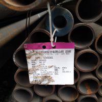 长沙Q345B无缝钢管现货供应16mn无缝钢管