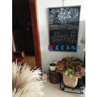 珠海家用挂式黑板L南京磁性绘画黑板C大尺寸不占空间