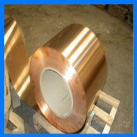 现货供应H65黄铜板 半硬超薄铜板 卷板 C2680黄铜箔板 规格齐全